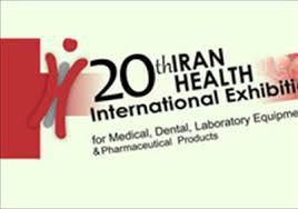 20th iran health international exhibition